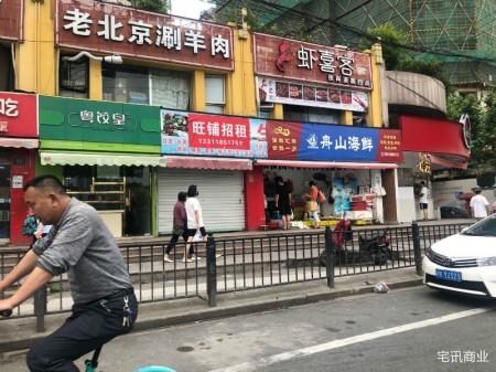 普陀曹杨板块,四线环绕东新小区门口配套可餐饮旺铺,好停车通燃气