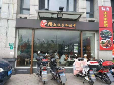 大虹桥板块 嘉定江桥核心商圈 华江路992-1物业出售