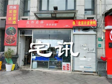 嘉定江桥华友路990-1 大开间门面房出售 一托二 楼上就是如家酒店