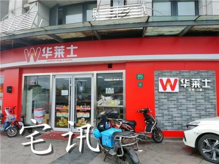 嘉定区江桥镇鹤友路301号物业出售 一拖二真的很香