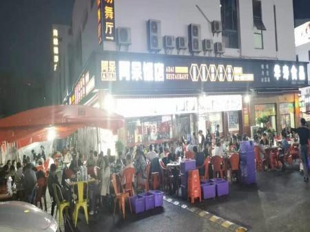 青浦徐泾国家会展中心服务区 华寿商业广场 这个铺子夜市很火 聚客能力超强