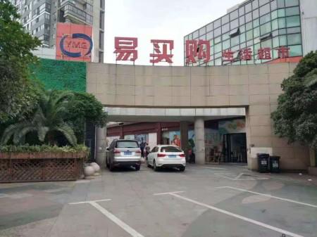 松江九亭镇涞坊路650弄中大九里德小区外配套商铺出售租约比较稳定 回报率还可以