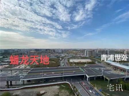 上海市青浦区蟠龙路899弄 兰韵金街商铺出售 是期房还没建好