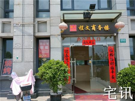 江桥地铁站 华江路994号 994-1 号沿街门面房出售