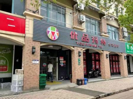 浦东新区大团镇永旺路248号沿街门面房出售 就三层 周边全是人