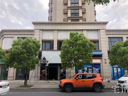 松江区松江新城茸树路635号恒大帝景生活广场 保留旺铺出售