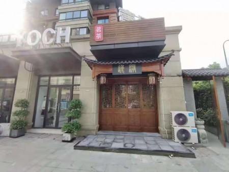 宝山高境恒高路83弄,泰禾红御一手新铺,开发商资金周转急售,可投资可自营