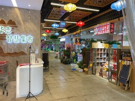 上海青浦新城华志路559弄华志菜市场,192个摊位出售,赠送2000平