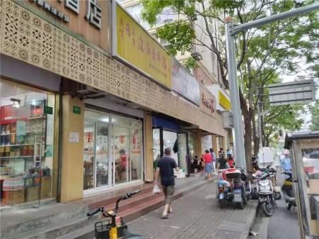 静安区曹家渡板块延平西路499号 餐饮铺带租约出售 资金周转