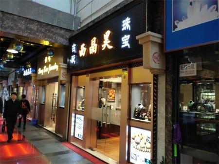 上海市区城隍庙丽水路1号悦园商厦,10-20多种面积段可餐饮,甲方回款出售