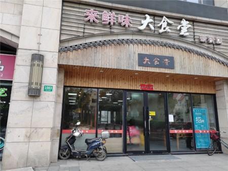 松江新桥新南路96平沿街门面出售 租客是药店