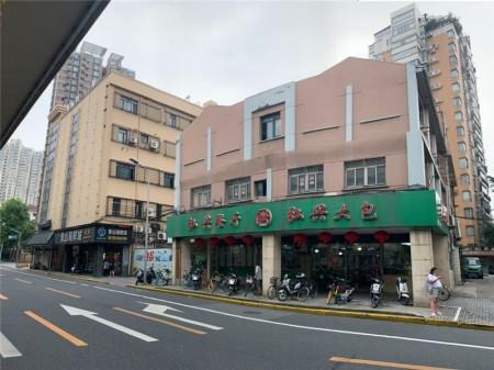 卢湾区五里打浦桥心商圈鲁班路193-4号 独栋物业 带租约