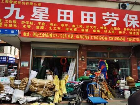 松江泗泾2511弄,泗泾五金城双面开间转角位置,年租金20万,业主外地人需回老家养老抛售上海物业