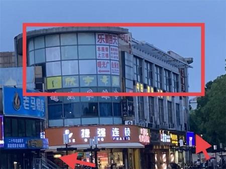 上海宝山淞发路901弄祥腾生活广场,大弧形展示面,spa,娱乐会所等多租客承租,夜市氛围浓郁,