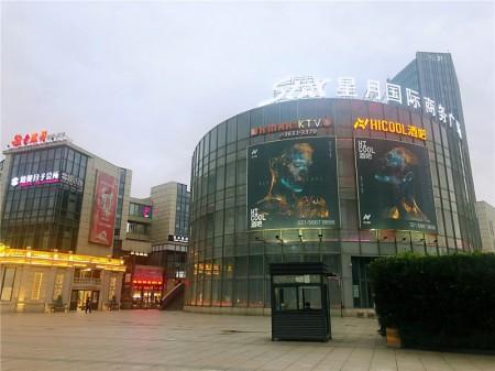 宝山区淞宝路155弄星月国际商务广场 沿街独栋 整体出售 保留房源