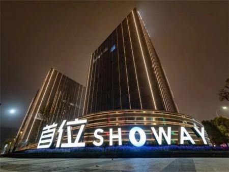 上海青浦蟠中东路188号,1600-11000平精装修甲级写字楼,多面积招商拎包办公