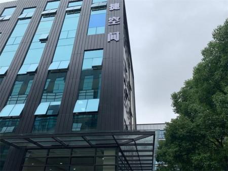 上海静安大宁广中西路777号,大宁多媒体谷60-302平,多种选择,精装修领包入驻