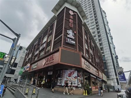浦东新区陆家嘴核心板块商城路南泉北路整层1400平出租 租约到期