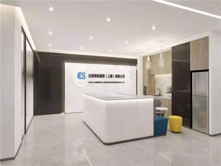杨浦区 核心板块 周家嘴路3255 上海船舶大楼 大小面积写字楼出租 租约到期