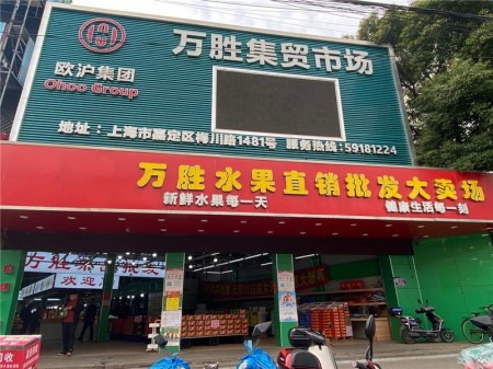 普陀 曹杨板块 梅川路沿街门面房 出售 房东急需用钱