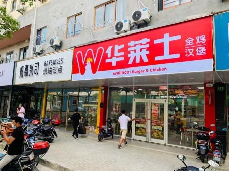 浦东 川沙核心板块 妙境路沿街门面房出租 业主资金紧张 急需用钱