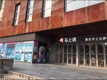 黄埔区 老西门 西藏南路 地铁口 复兴base 一楼沿街地铁口物业出租