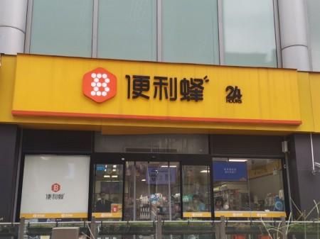 南京西路小面积旺铺出售先到先得,人民广场站